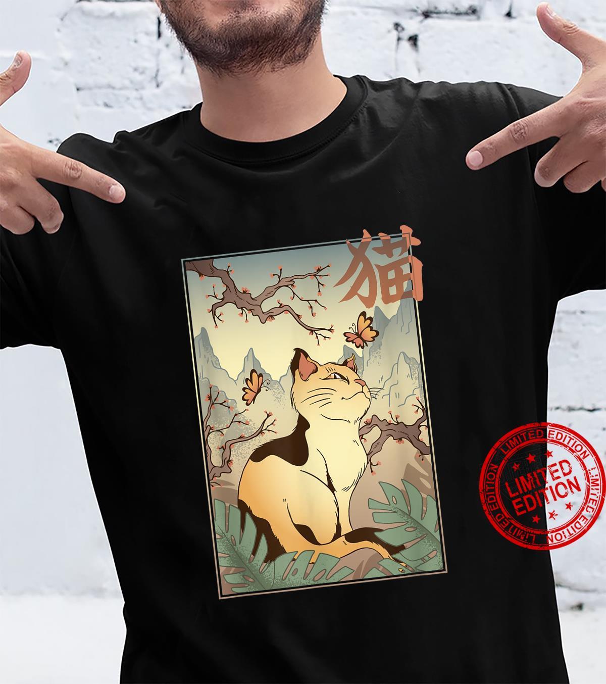 Aesthetic Vaporwave. Asian Japan Style 80s 90s Japanese Cat Shirt